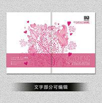 粉色唯美婚庆画册封面设计