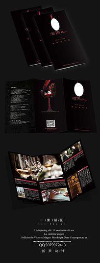 高端黑色精美红酒三折页设计