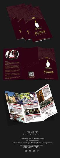 高端精美红酒三折页设计PSD