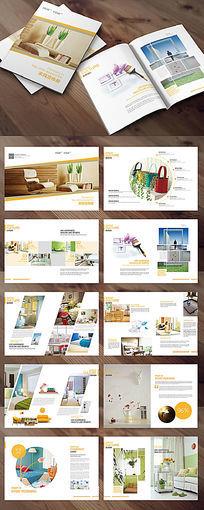 家具时尚画册板式设计