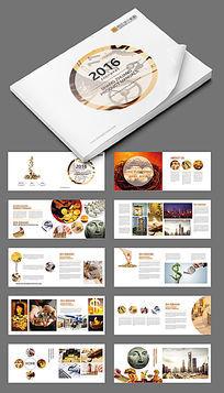 金属色金融画册设计