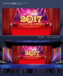 吉庆2017新春晚会海报设背景设计