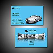 蓝色汽车行业经典二维码名片