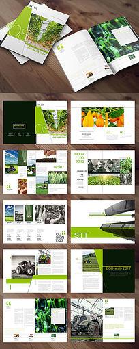 绿色农机产品画册