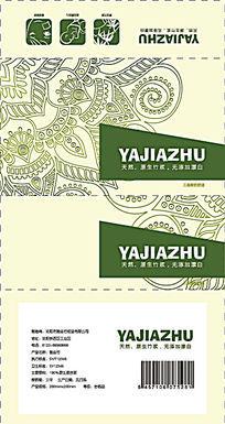 绿色清新纸抽包装设计