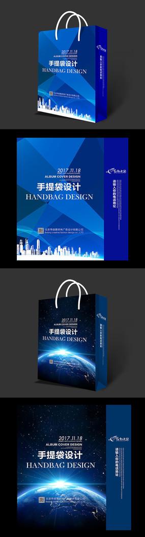 全球地产招商手提袋模板