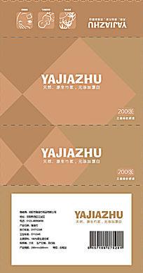 时尚纸抽包装设计