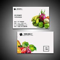 水果店销售批发二维码名片