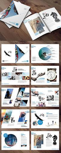 中国风企业画册板式设计