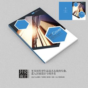 大气金融公司企业画册封面设计