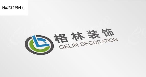 大气字母装饰公司logo设计图片