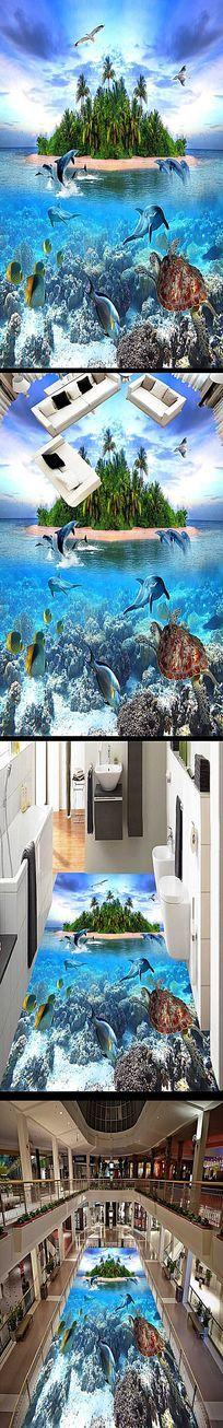 海底世界浴室3D艺术3D地板地画