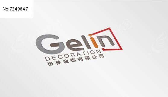 简约灰色装饰公司logo设计图片