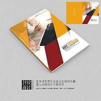 简约投资金融企业合作书封面设计
