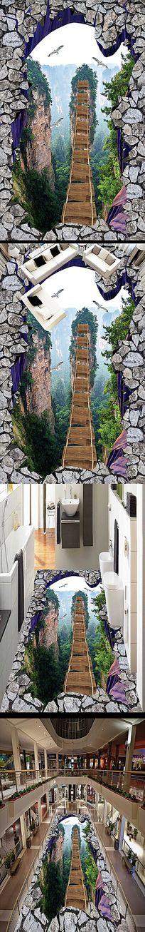 山峰立体浴室厨房3D地板地画
