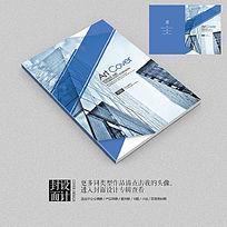 商业大厦企业品牌产品宣传画册封面设计psd