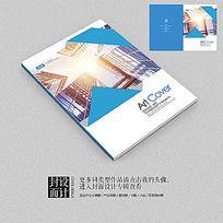 商业中心文化地标宣传画册封面设计