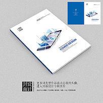投资理财金融类画册商业封面设计
