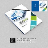 业绩报表成长图宣传画册封面设计