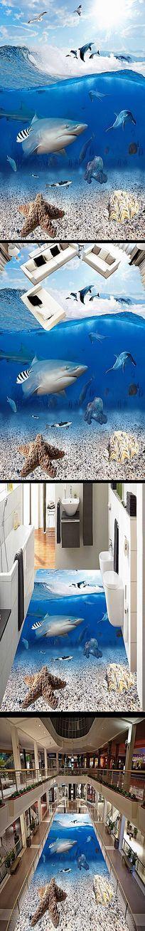 鲨鱼海豚海底世界3D地板地画 PSD