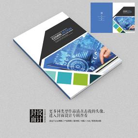 智能化科技产品宣传画册封面设计