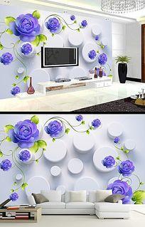 紫色玫瑰花藤立体背景墙