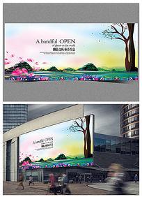房地产海报设计别墅海报