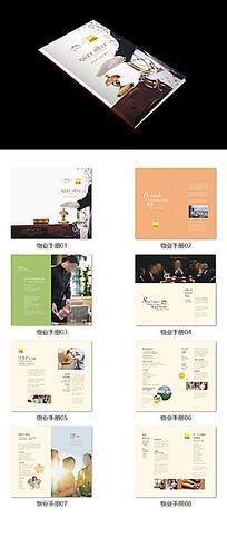 房地产物业手册设计 CDR