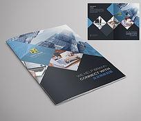 黑色蓝色企业画册宣传册封面设计
