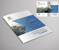 简约科技企业画册宣传册封面设计