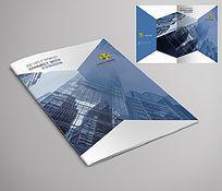 简约企业画册宣传册封面设计
