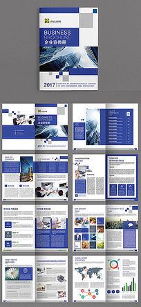 蓝色企业文化画册宣传册