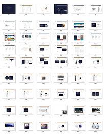 商业地产写字楼VI形象系统设计