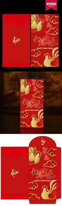 时尚金鸡贺春红包模板