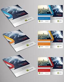 四色商务企业画册宣传册封面设计