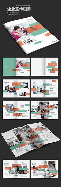 元素系列长方形色块清新企业画册版式设计
