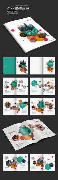 元素系列六边形时尚画册版式设计