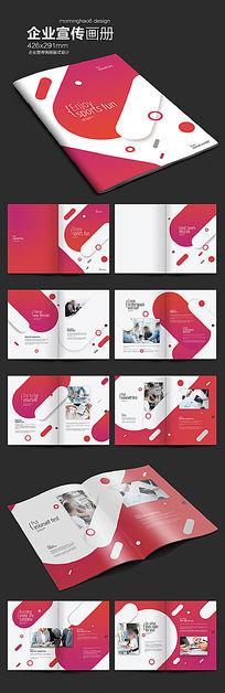 元素系列圆角长方形时尚企业画册版式设计