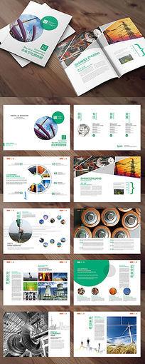2017年大气电力企业画册
