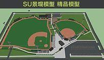 棒球场和垒球场SU模型