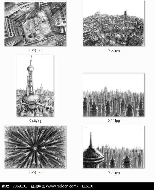 城堡手绘图图片