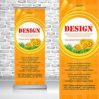 橙色自然太阳花环保低碳生活易拉宝