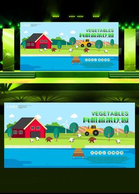 大气农场宣传海报设计