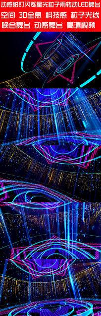 动感空间射灯闪烁星光粒子雨LED视频