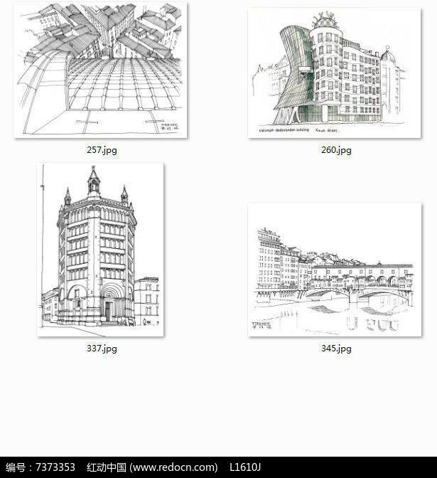 高楼建筑手绘图