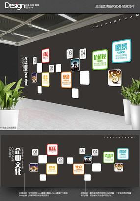 公司文化墙创意设计校园企业形象墙设计