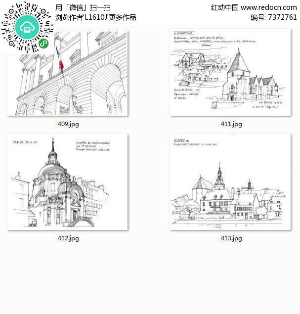 国外建筑师手绘建筑图图片