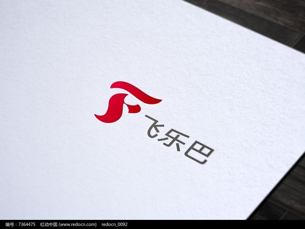 红色大气飞乐巴logo图片