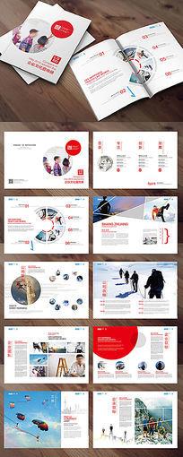 红色时尚企业画册