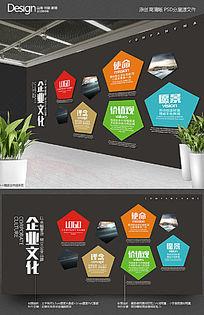 简约创意公司文化墙创意设计校园企业形象墙设计